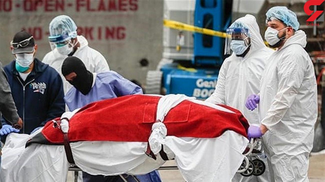 شمار قربانیان کووید-۱۹ در آمریکا از مرز هزار نفر در روز گذشت