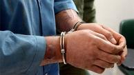 دستگیری سارق حرفهای سیم برق در ایلام
