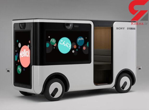 ساخت وسیله نقلیه خودران توسط سونی