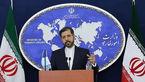 تصمیم شورای عالی امنیت برای تمدید قرارداد با آژانس اتمی امروز اعلام میشود