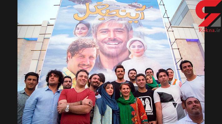 رونمایی از بزرگترین پوستر سینمایی ایران +عکس