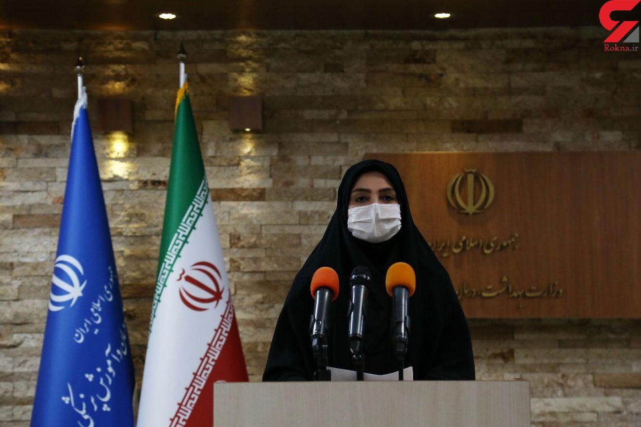 ۹۱ مبتلا به کرونا در 24 ساعت گذشته در ایران جانباختند / شناسایی ۶۶۰۸ بیمار جدید کووید۱۹ در کشور