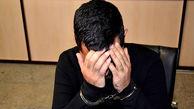 بازداشت عامل انتشار عکس های خصوصی در ایلام