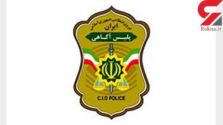 جاعل اوراق بهادار در تایباد دستگیر شد