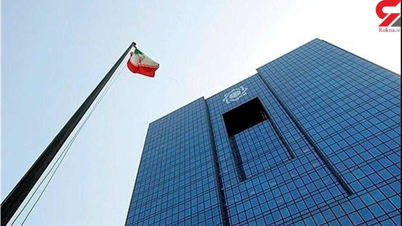 بخشنامه جدید ارزی بانک مرکزی