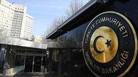 Turkey summons Iran envoy: report