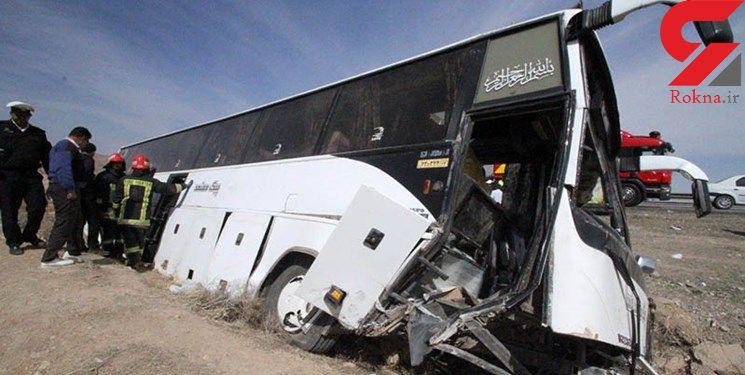 وقوع حادثه برای اتوبوس زائران چهارمحالی در مسیر مشهد به شهرکرد