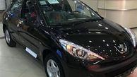پژو ۲۰۷ اتوماتیک ۱.۵ میلیون تومان ارزان شد + جدول خودروهای داخلی