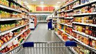 افزایش20 تا 120 درصدی قیمت کالاهای اساسی طی یک سال+ جدول