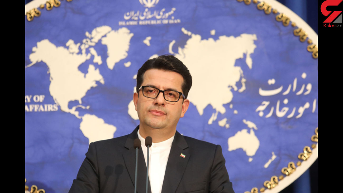 محکومیت تحریم مقامات کشوری از سوی سخنگوی وزارت خارجه