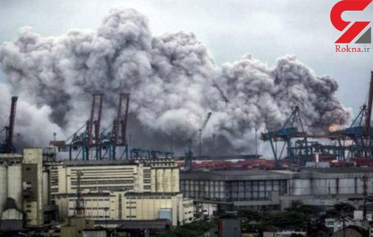 باران اسیدی در بندر برزیل
