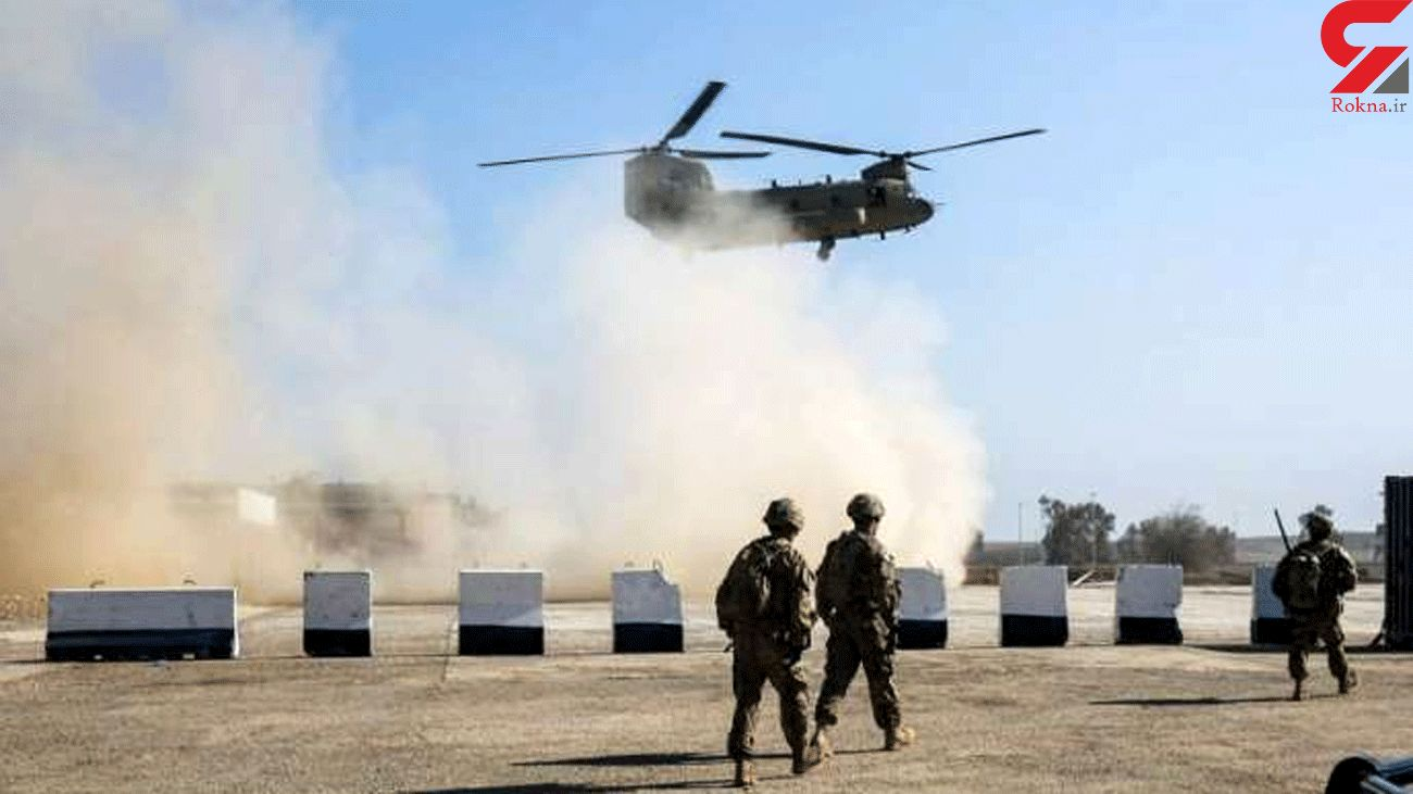 US helicopter crashes in northeastern Syria: report