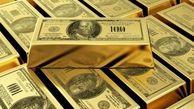 پیش بینی قیمت سکه بعد از تعطیلات کرونایی