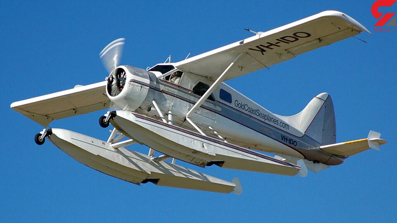 برخورد مرگبار 2 هواپیما با 6 کشته در آلاسکا