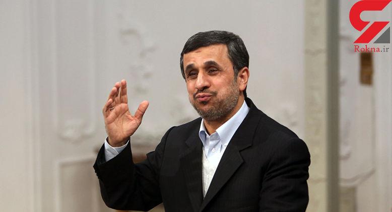 تبریک عجیب محمود احمدی نژاد به یک تیم بیسبال آمریکایی + عکس