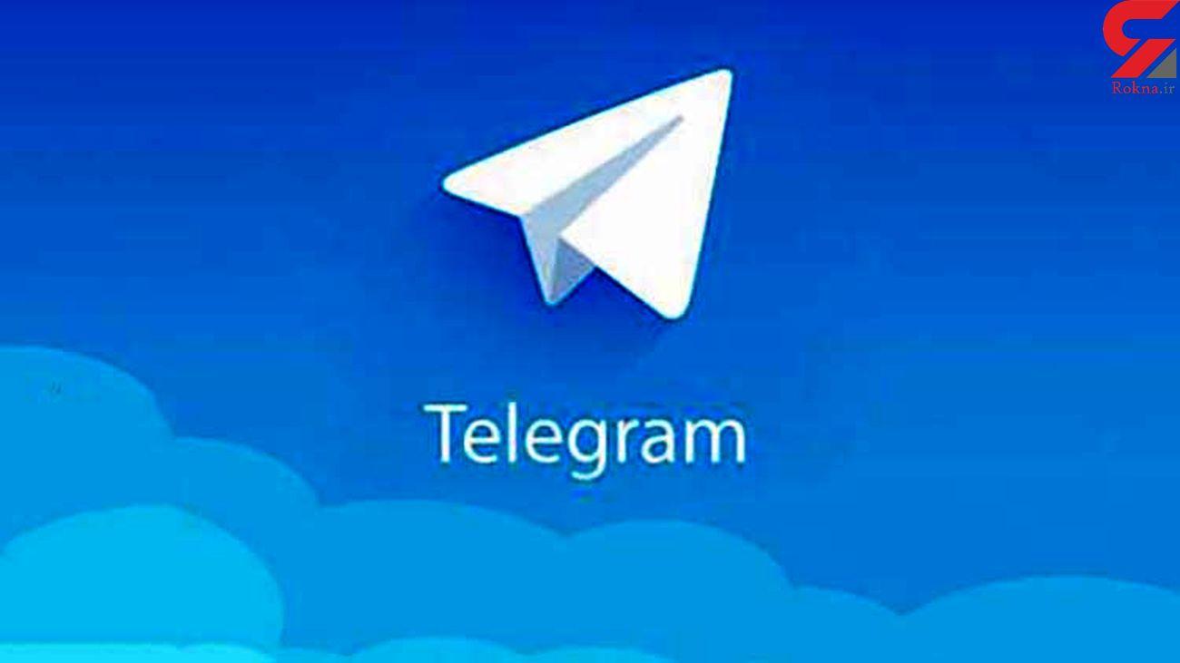 ورود 2 مرحلهای به تلگرام و گوگل چگونه است؟