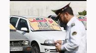 جریمه 120 راننده متخلف محدودیت ترافیکی در خراسان شمالی