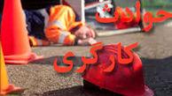 مرگ 2 کارگر دزفولی بر اثر سقوط در مخزن سیلو