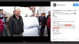 گریم عجیب امین حیایی و مهراوه شریفی نیا در جمع آوری کمک به زلزله زدگان+ فیلم