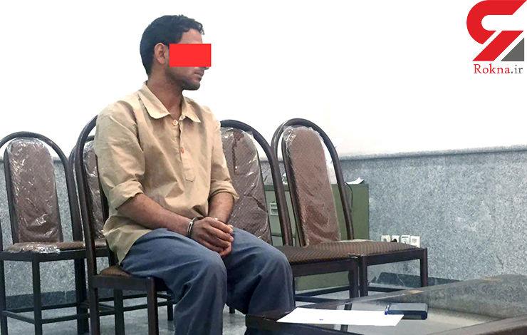 اعتماد به مرد شیشه ای سکانس اول آزار و اذیت خواهر 25 ساله+عکس