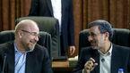 حمله تند جهانگیری به احمدی نژاد، قالیباف و مجلس
