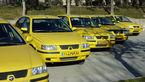ارائه وام 20 میلیونی برای رانندگان تاکسی/ طرح نوسازی تاکسی های مدل 86