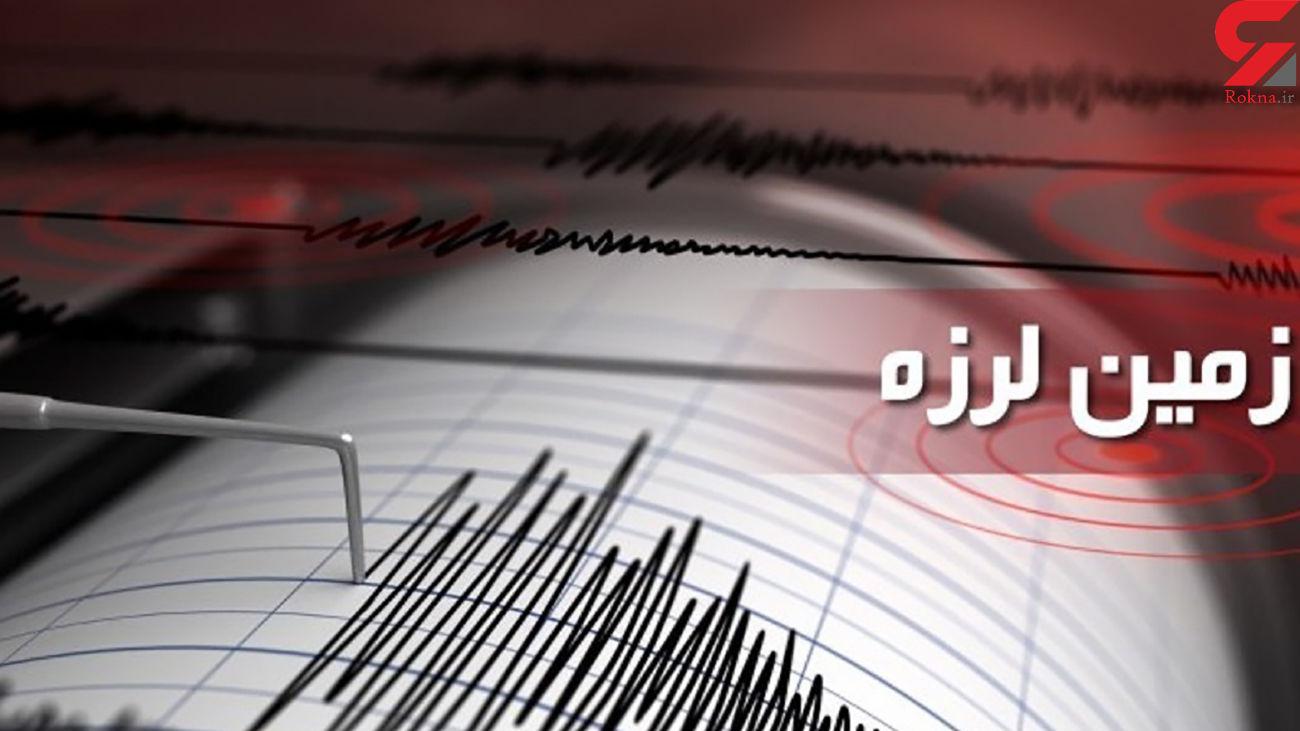 زلزله در هرمزگان / صبح امروز رخ داد