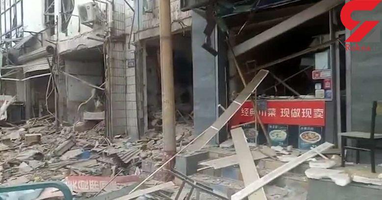 لحظه انفجار مهیب در یک فروشگاه + فیلم
