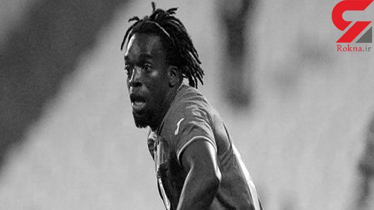 مرگ دردناک فوتبالیست معروف +عکس