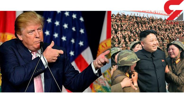 ترامپ می خواهد رهبر کره شمالی را ترور کند !