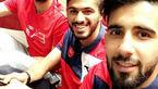 حضور ستاره عراقی در اردوی پرسپولیس