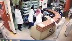 حمله وحشیانه مرد سعودی به پرستار شیفت + فیلم و عکس