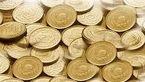 سکه از پارسال تا امروز چقدر گران شده است ؟