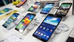 ممنوعیت استفاده از تلفن همراه برای دانشجویان