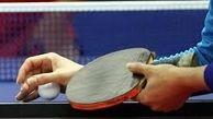 تمام مسابقات تنیس روی میز جهان تعلیق شد