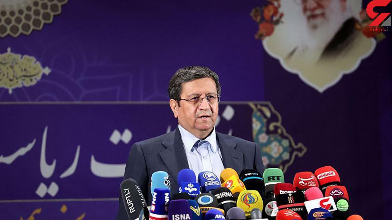 لیست کابینه همتی منتشر شد / نوه امام خمینی (ره) وزیر گردشگری