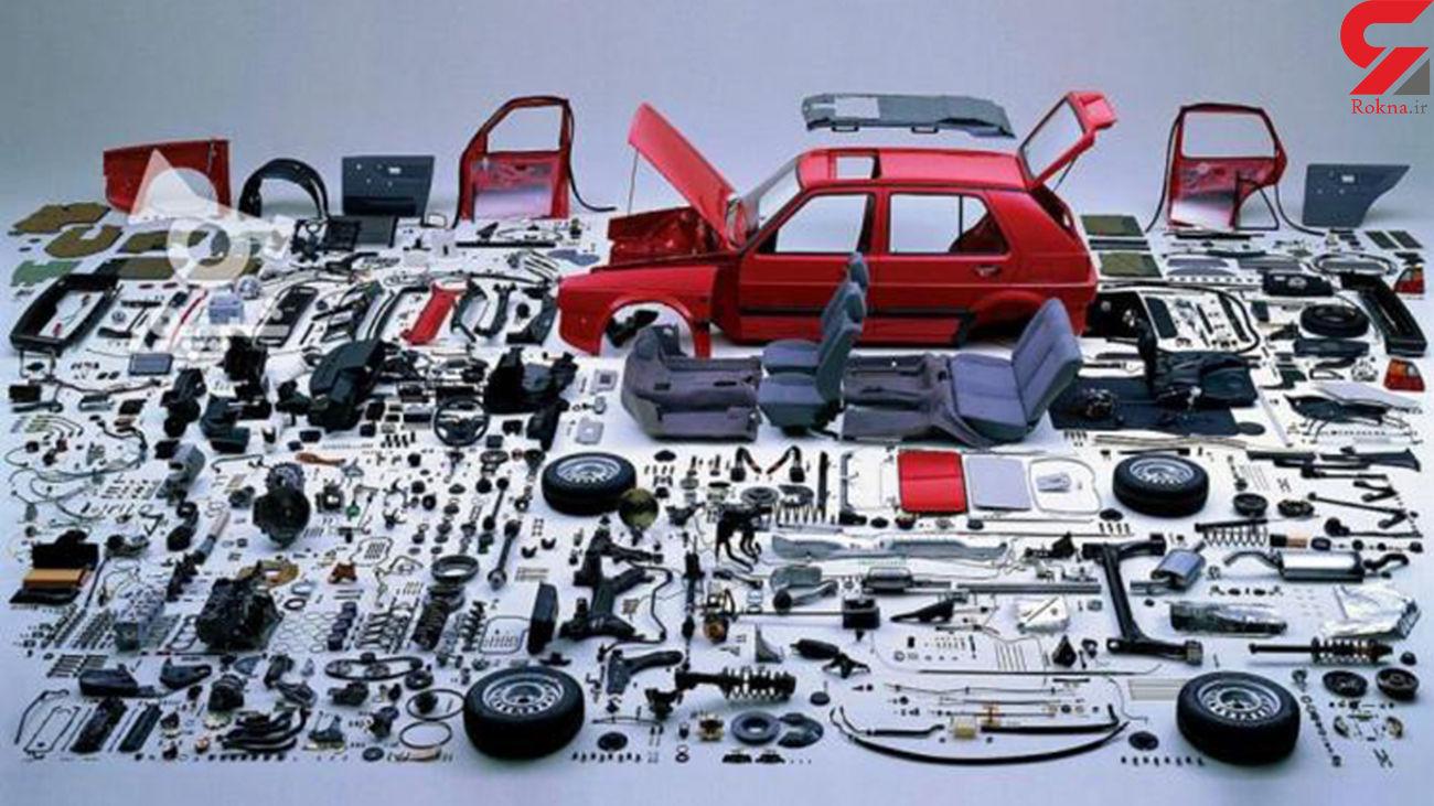 قطعات خودرو افزایش یافت