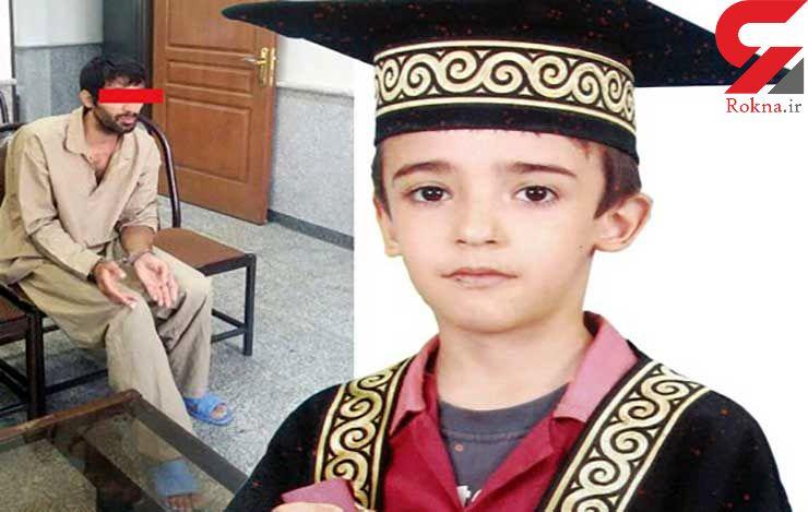 قاتل سپهر کوچولو در شاپور تهران جنون داشت+عکس