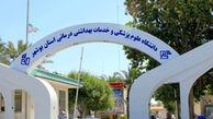 مرگ دلخراش یک بیمار در بوشهر / مقصر کیست؟