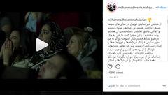 اعتراض کارگردان معروف به نمایش فوتبال در سینما+فیلم