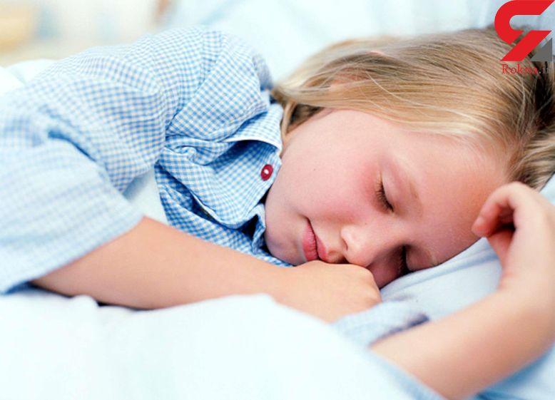 بلایی که اختلال خواب سر کودکان می آورد