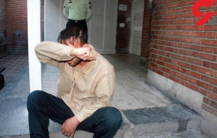 دوستی پنهانی با دختر دایی جان جوانی را گرفت / قاتل جسد را داخل چاه انداخت