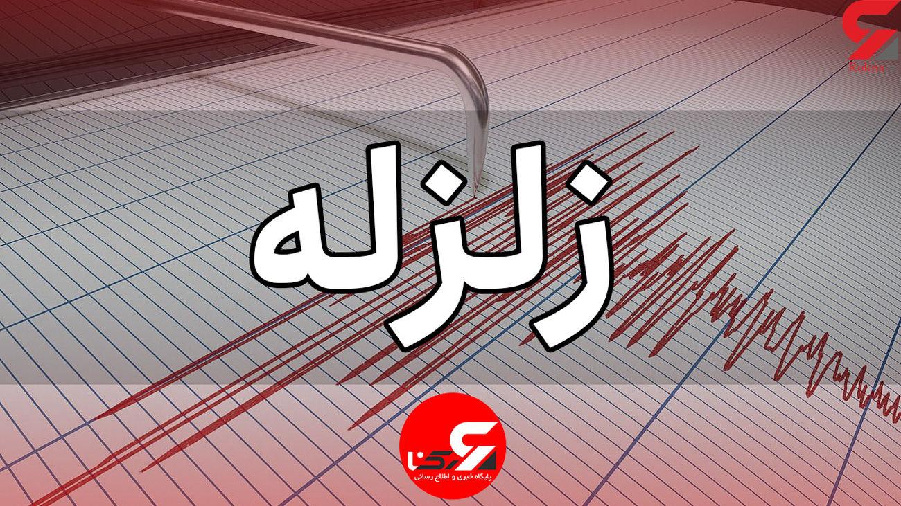آخرین جزئیات از زلزله فارس