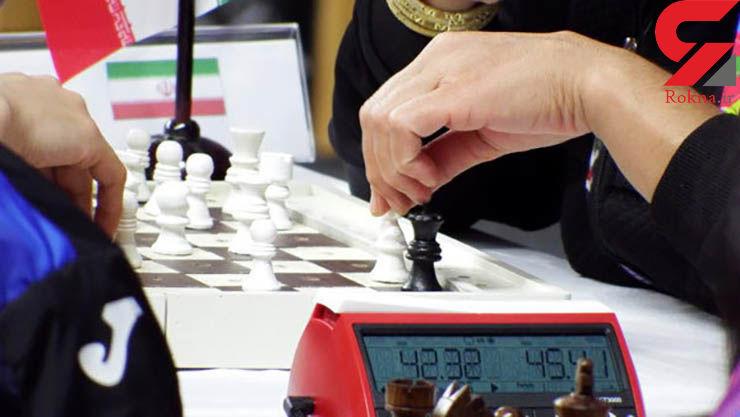 شطرنجبازان نابینای ایران مدالها را درو کردند/کسب۳ طلا و ۳ نقره