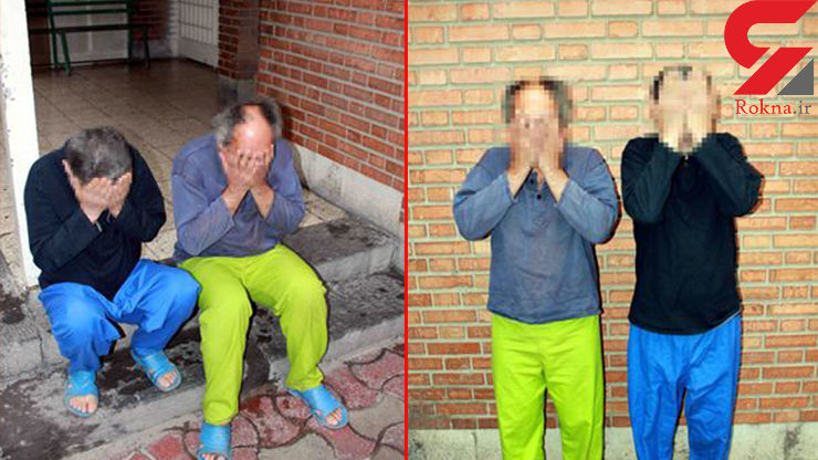 راز کیفی با 70 هزار دلار در پایانه غرب تهران چه بود؟ + عکس