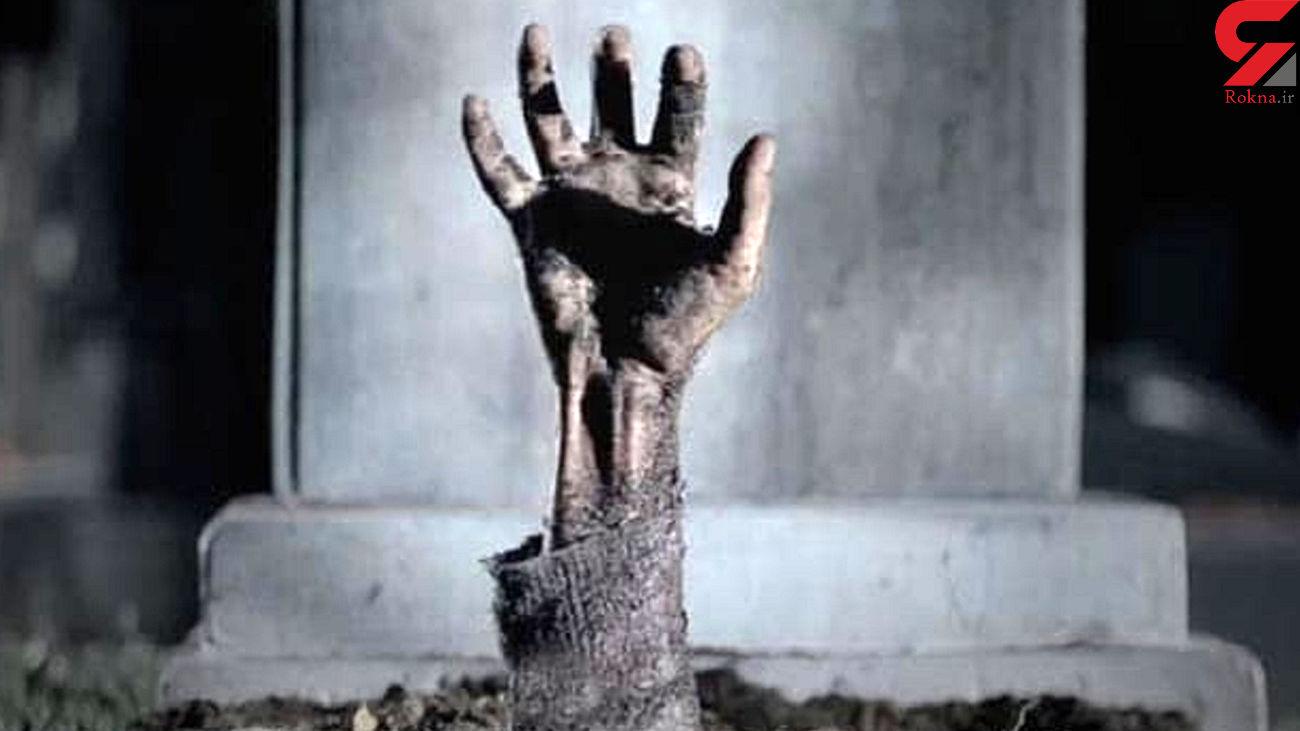 ترسناکترین رخدادهای جهان / از خونریزی دیوار تا بلعیده شدن توسط قبر