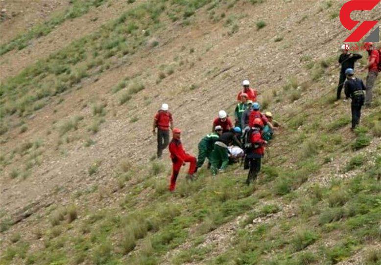 یک کوهنورد در دره الموت قزوین سقوط کرد