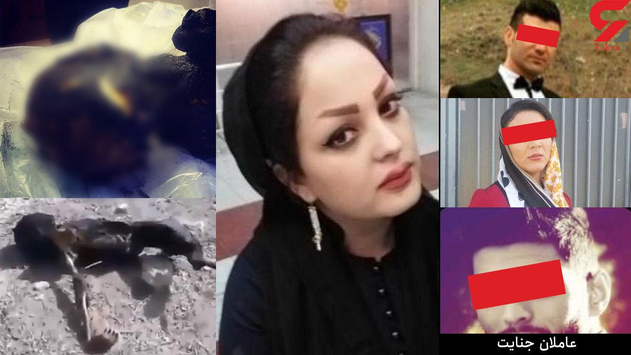 اعدام برای قاتل آرایشگر زن مشکین شهری / مریم دوست سودا هم محکوم شد + فیلم و عکس
