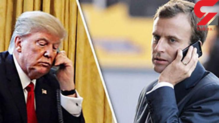 ترامپ با مکرون درباره ایران صحبت کرد