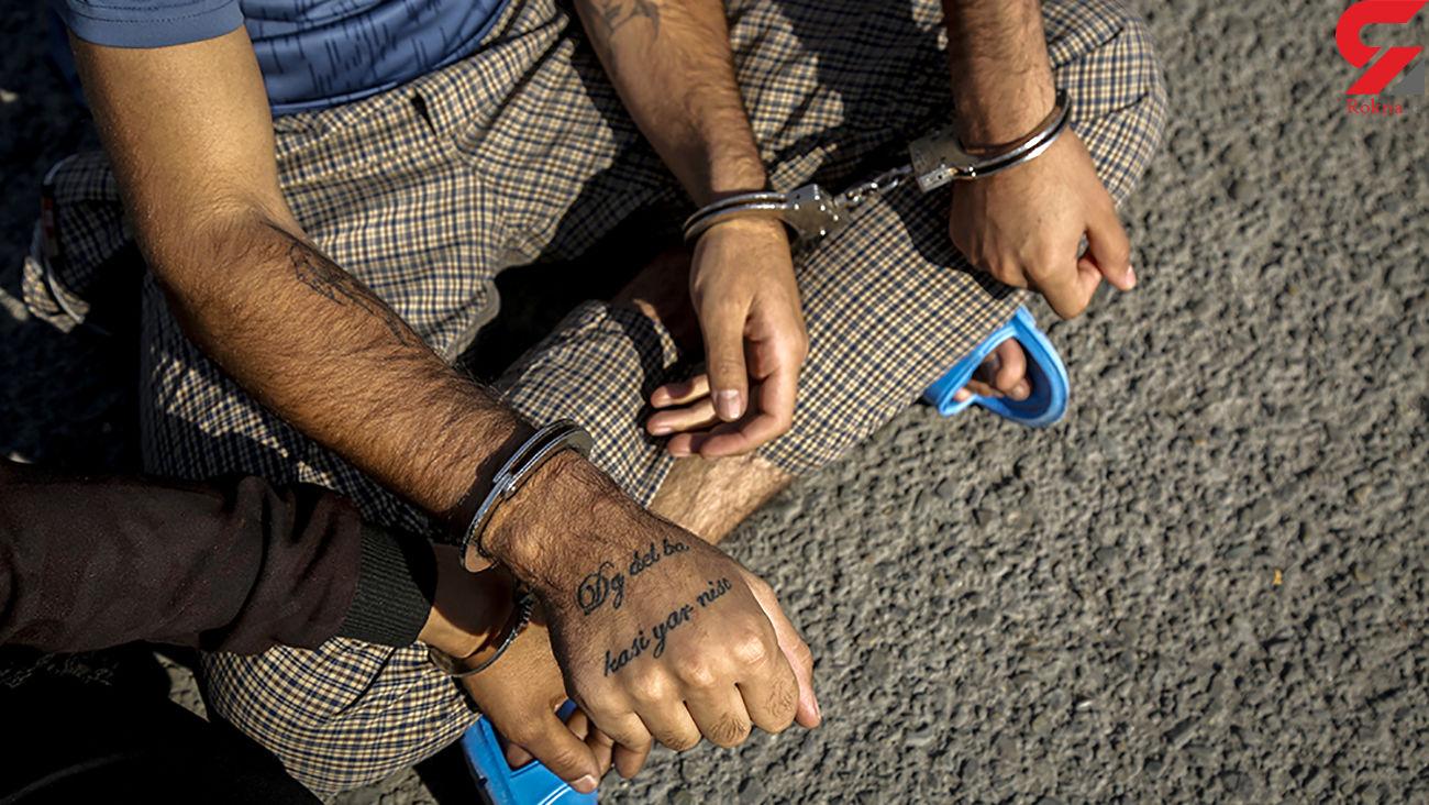 دستگیری سارق خودرو در باغ فیض تهران
